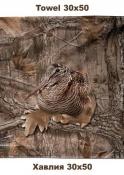 Art. 200 - 31 Toalla Becada camuflaje 30x50